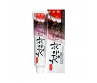 Dental Clinic 2080 Cheong-en-cha Восточный Красный Чай Зубная паста 125г