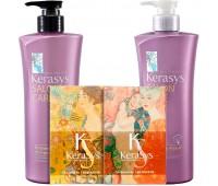 KeraSys Salon Care Выпрямление Подарочный набор