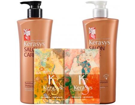 Подарочный набор KeraSys Salop Care Питание